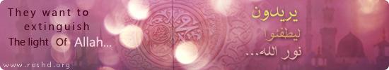 Prophet_Muhammad_PBUH.jpg (550×100)